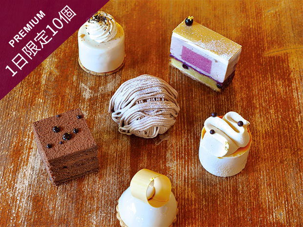 秋のケーキ 6 種詰め合わせ