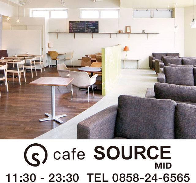 カフェソース MID 倉吉店
